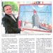 Presse Océan 17 Septembre 2008 - Coup de coeur